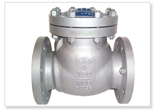 Electric Actuated Check Valves manufacturers