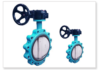 Wafer Type Butterfly Valves manufacturers